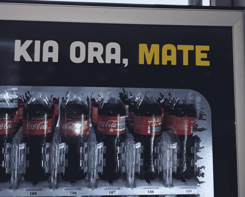 coca-cola translation fail